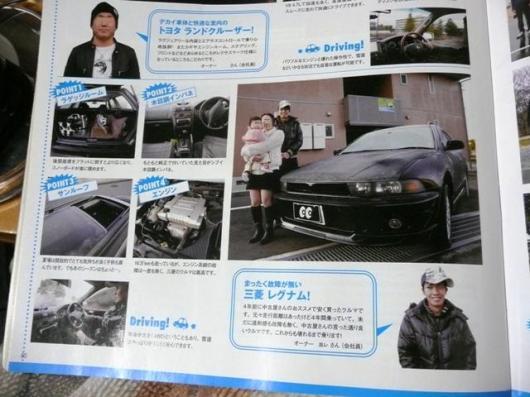 1月27日Cars(6)