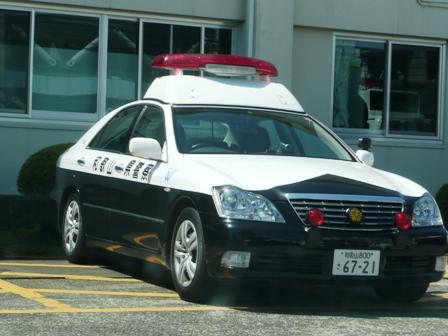和歌山県警