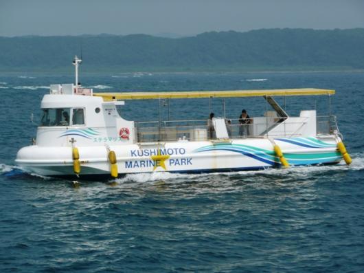 海中遊覧船