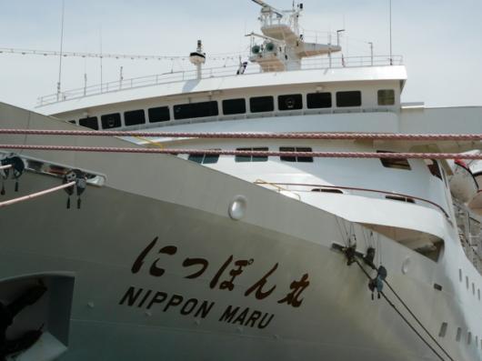 にっぽん丸(2)