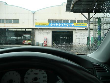 タイヤ卸売り店