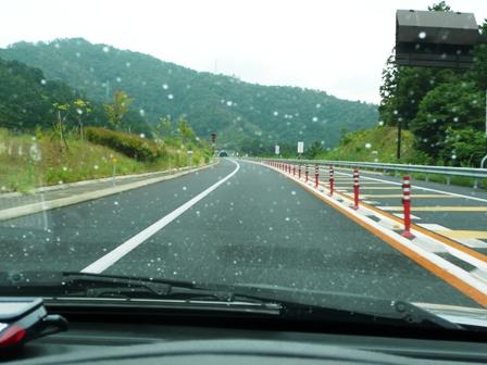 若狭舞鶴道路