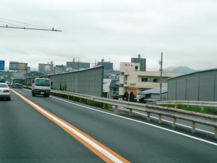 東広島西条町