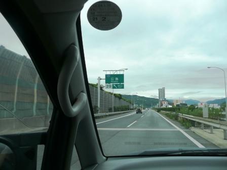 広島を通過