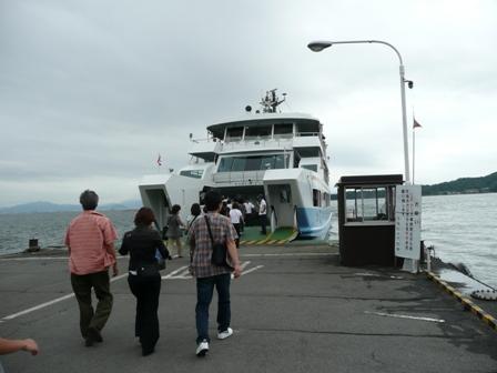 松大観光汽船