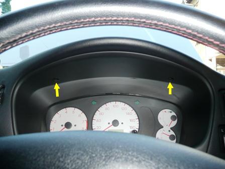 スピードメーターフード の ネジ