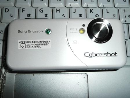Cyber-shotケイタイ