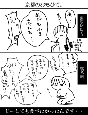 20081104.png