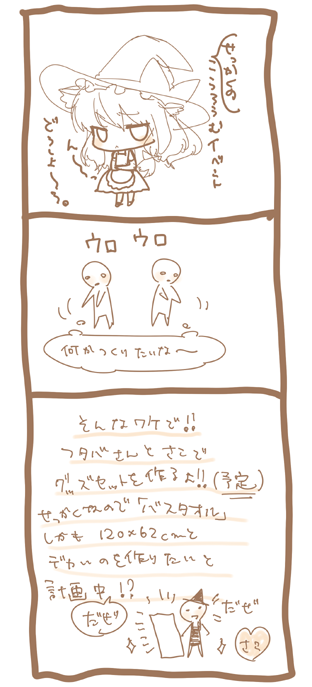 20090916.png