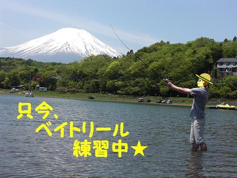 つり(山中湖)5