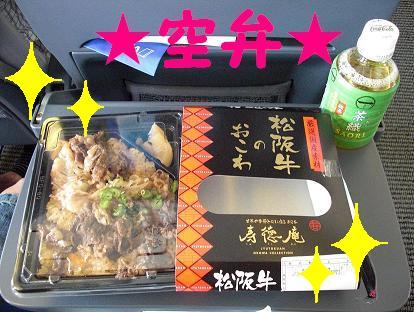 九州旅行(1)2