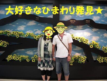 九州旅行(1)6