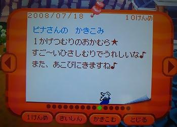 IMG_3577.jpg