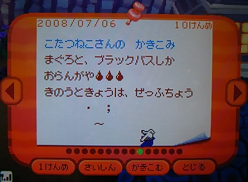 IMG_3982.jpg
