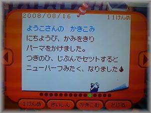 IMG_4425.jpg