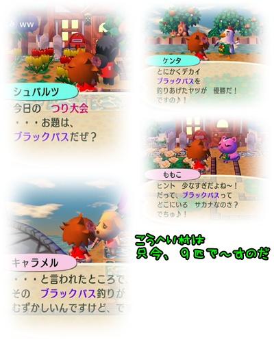 kouheimurajyu2.jpg