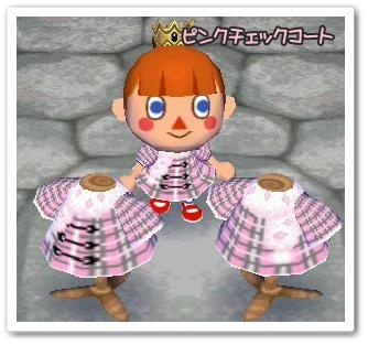 pinkucyekuko-toda.jpg
