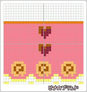 sui-towannusiro.jpg