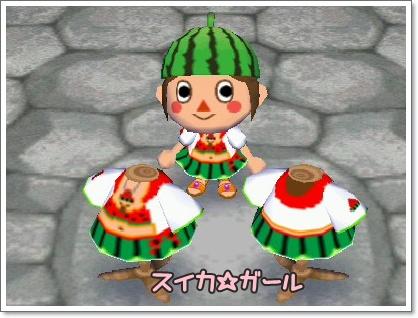 suikaga-ru.jpg