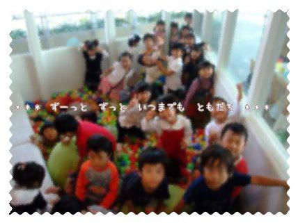 20081017011.jpg