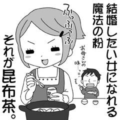 料理教室和