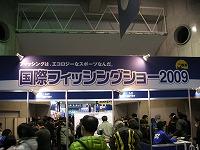 IMGP2067.jpg