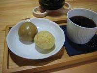 珈琲と手づくり和菓子