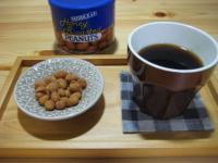 ハニーローストピーナッツとコーヒー