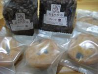2月の本格コーヒーの会『カフェ・ティカル』