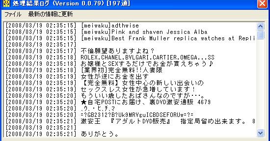 20080325_01