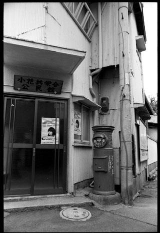 川西池田002