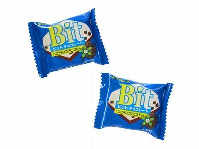 ブルボン--Bit バニラ&ココアビスケット。
