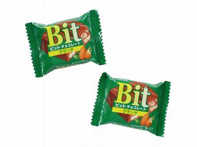 ブルボン--Bit クランチ。