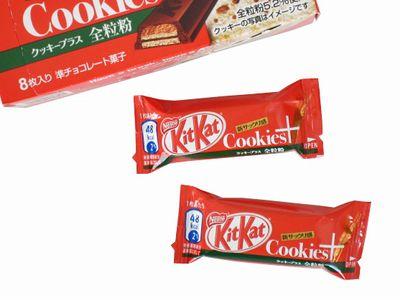 ネスレ--キットカット クッキープラス 全粒粉。