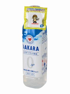 サントリー--DAKARA。