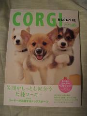 corgi magazin