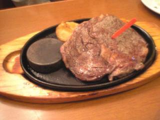 ステーキのどん 期間限定200g1980円