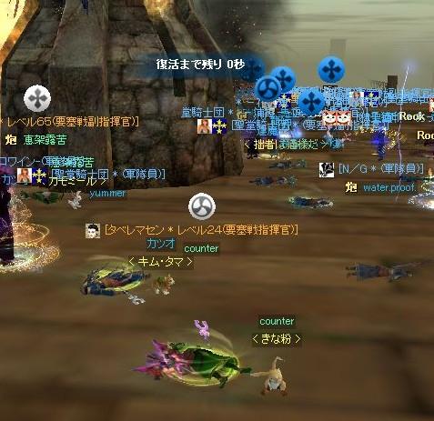 要塞戦001