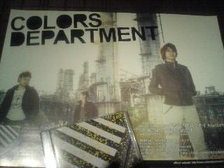ColorsDepartment