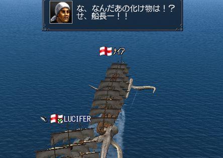 化け物×2