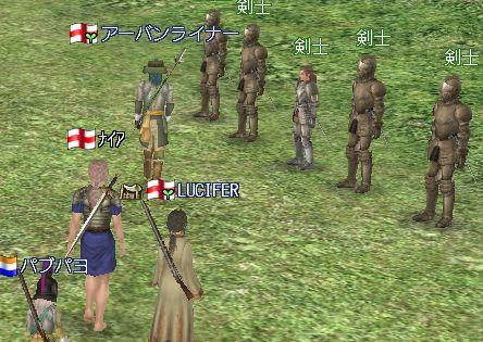 剣士と戦います