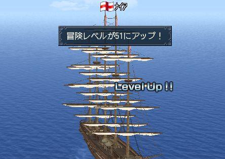 冒険Lv51ヘUP