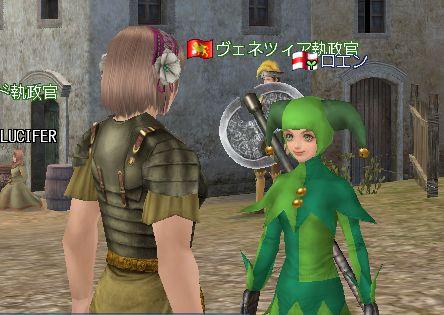 緑のスーツ!