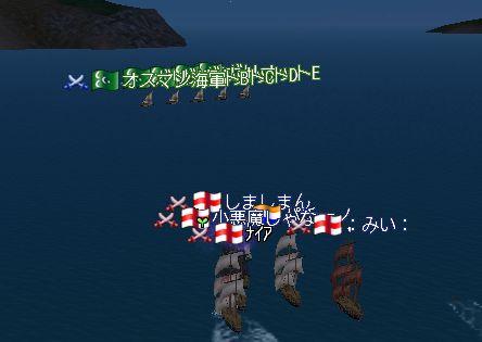 オスマン海軍