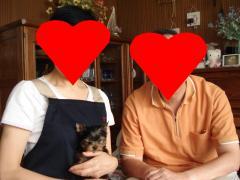 新しいお父さんとお母さん