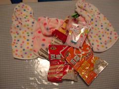 らっちゃんにプレゼント3