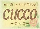 cucco3