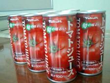 tomato0929