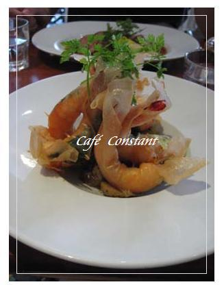 cafe constant(1)