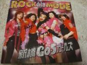 新橋go5カールズCD